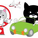 【ロサンゼルス空港】タクシーやライドサービスの乗り入れ禁止に!
