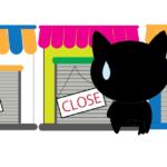コロナパンデミック中に閉店したロサンゼルスの名店リスト